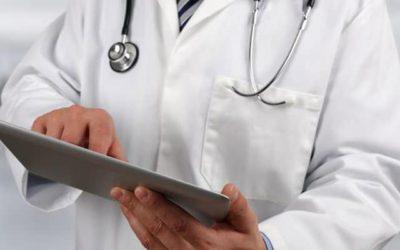 خدمات العيادات الخارجية في مستشفي دار الشفاء
