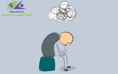 أعراض الاكتئاب الجسدية 11 أبرزها آلام الجسم والضعف الجنسي
