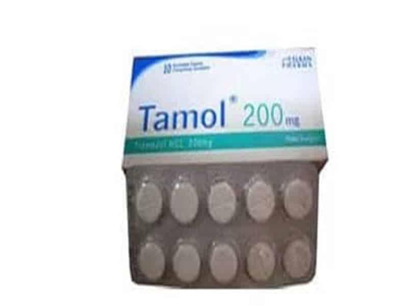 علاج التامول