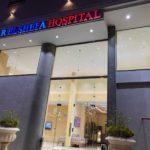 أفضل مراكز علاج الإدمان في ٦ اكتوبر