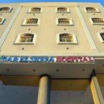 مراكز علاج الإدمان في قطر