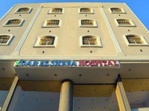 مستشفيات علاج الإدمان في الإمارات