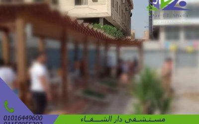 مراكز علاج الإدمان في الإمارات