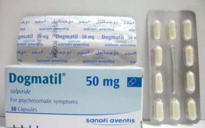 دواء دوجماتيل أقراص لعلاج اضطرابات القولون هل يسبب الإدمان؟