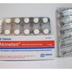 دواء اكتينون إدمان وأضراره مع 3 مراحل لعلاج إدمانه